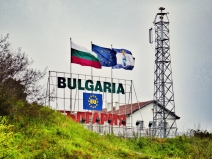 good bye Bulgaria.jpg