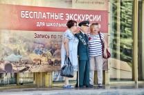 Kriegsveteran vor dem Stalingrader Kriegsmuseum