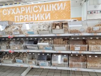 ohne Plastik geht's auch, hier wird alles offen verkauft, Mehl, Körner, Süsses...