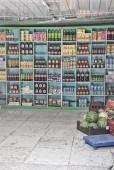 Ordnung pur im Supermarkt in Ölgii
