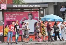 Bushaltestelle Bischkek