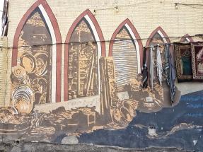 wieder mal schickes Graffiti