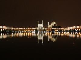 Naqsh-e Jahan Platz